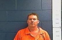 JAMEY SUMMERS - 2017-06-23 19:55:00, Rockcastle County, Kentucky - mugshot, arrest