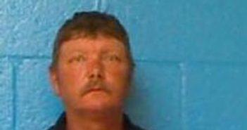 MICHAEL WATERS - 2017-06-23 20:00:00, Halifax County, North Carolina - mugshot, arrest