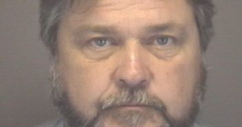 BUSH, JAMES REECE J JR - 2017-06-23, Dare County, North Carolina - mugshot, arrest