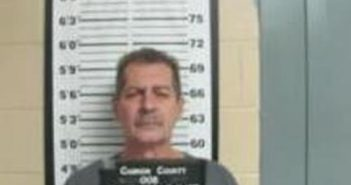 WILLIAM DAWSON - 2017-07-14 19:00:00, Cannon County, Tennessee - mugshot, arrest