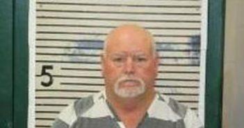 JAMES RADNEY - 2017-07-19, Holmes County, Florida - mugshot, arrest