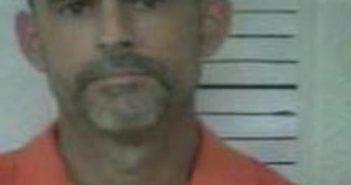 RICKY GRAY - 2017-07-20 16:07:00, Knox County, Kentucky - mugshot, arrest