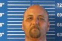 JAMES MITCHELL - 2017-05-22 13:01:00, Jones County, North Carolina - mugshot, arrest