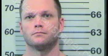 RUST, RYAN, CHASE - 2017-07-21, Mobile County, Alabama - mugshot, arrest