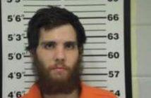 WILLIAM ELLER - 2017-07-26 21:22:00, Alleghany County, North Carolina - mugshot, arrest