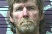 DAVID HARRINGTON - 2017-07-26 23:26:00, Polk County, Tennessee - mugshot, arrest