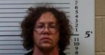 DANIEL DOCKWEILER - 2017-07-30 03:22:00, Cherokee County, North Carolina - mugshot, arrest