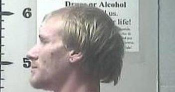TYLER WHITE - 2017-08-01 22:05:00, Lincoln County, Kentucky - mugshot, arrest