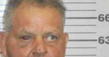 TONY CHAVIS - 2017-08-12 23:55:00, Montgomery County, North Carolina - mugshot, arrest