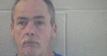 MICHAEL FRITTS - 2017-08-15 15:24:00, Pulaski County, Kentucky - mugshot, arrest