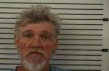 GARY CHANDLER - 2017-08-15 18:14:00, Madison County, North Carolina - mugshot, arrest