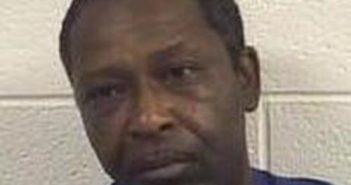 MICHAEL HAIRSTON - 2017-08-16 03:53:00, Rockingham County, North Carolina - mugshot, arrest