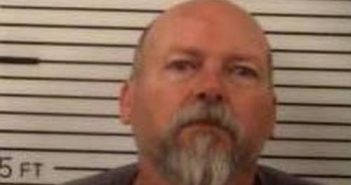 ERIC MERRILL - 2017-08-19 21:43:00, Madison County, North Carolina - mugshot, arrest