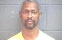 AVERY BANNERMAN - 2017-08-21 18:52:00, Pender County, North Carolina - mugshot, arrest