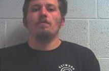 BRADY FORTNER - 2017-09-18 13:26:00, Jackson County, North Carolina - mugshot, arrest