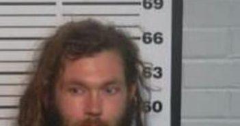 JUSTIN GREENE - 2017-09-18 00:50:00, Monroe County, Tennessee - mugshot, arrest