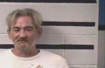 LYNN BENTON - 2017-09-18 22:08:00, Transylvania County, North Carolina - mugshot, arrest