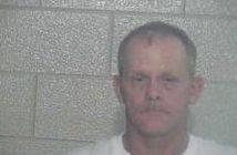 MICHAEL DUNN - 2017-09-19 17:29:00, Pulaski County, Kentucky - mugshot, arrest