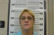 TAMMY DUPREE - 2017-09-19 22:00:00, Montgomery County, North Carolina - mugshot, arrest