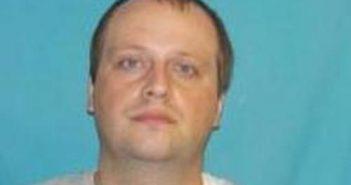 NICHOLAS AIKEN - 2017-09-21 09:00:00, Greene County, Tennessee - mugshot, arrest
