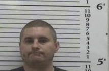 JASON LONG - 2017-09-22 18:00:00, Clay County, North Carolina - mugshot, arrest