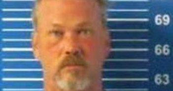 RICKY METTS - 2017-07-26 22:48:00, Jones County, North Carolina - mugshot, arrest
