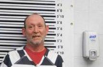 WALTER ENGLAND - 2017-09-24 01:00:00, Union County, Tennessee - mugshot, arrest
