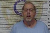 MICHAEL BOATMAN - 2017-09-25 18:06:00, Mcminn County, Tennessee - mugshot, arrest