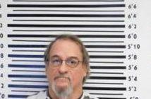 ROBERT EDMONDS - 2017-09-25 08:08:00, Union County, Tennessee - mugshot, arrest