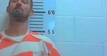 Dekalb County Mugshots, Tennessee - BUSTEDNEWSPAPER COM