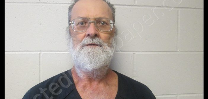 WILLIAM CHARLES LEWIS Mugshot, Socorro County, New Mexico - 2019-09-10 18:35:00