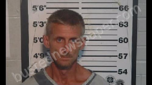 KINSEY, JAMES EARL Mugshot, Monroe County, Tennessee - 2019-09-11 02:30:00