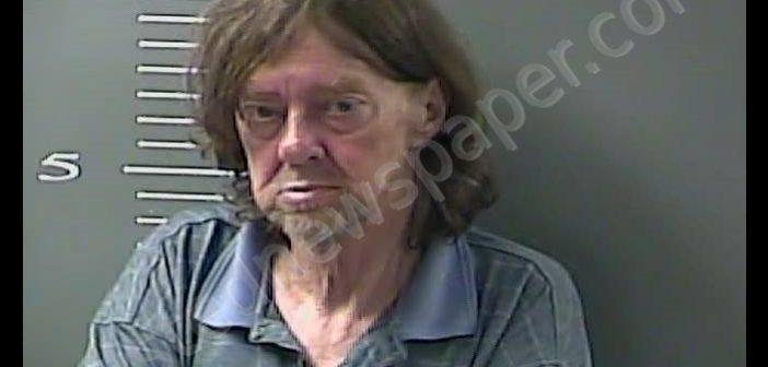 JERRY GRIFFITH Mugshot, Big Sandy, Kentucky, Big Sandy County, Kentucky - 2019-09-11 04:10:00